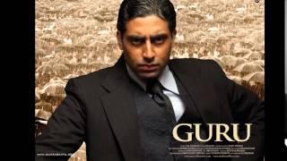 Guru Theme Music