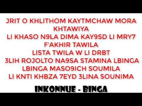 A6gang inkonnu - BINGA (Lyrics Video)