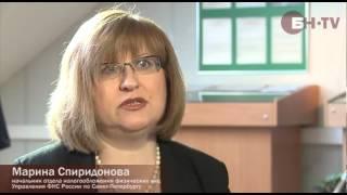 Как сэкономить на налогах(Налоговая служба России приступила к начислению налога за 2012 год, уведомления о нем появятся в почтовых..., 2013-04-03T10:12:20.000Z)