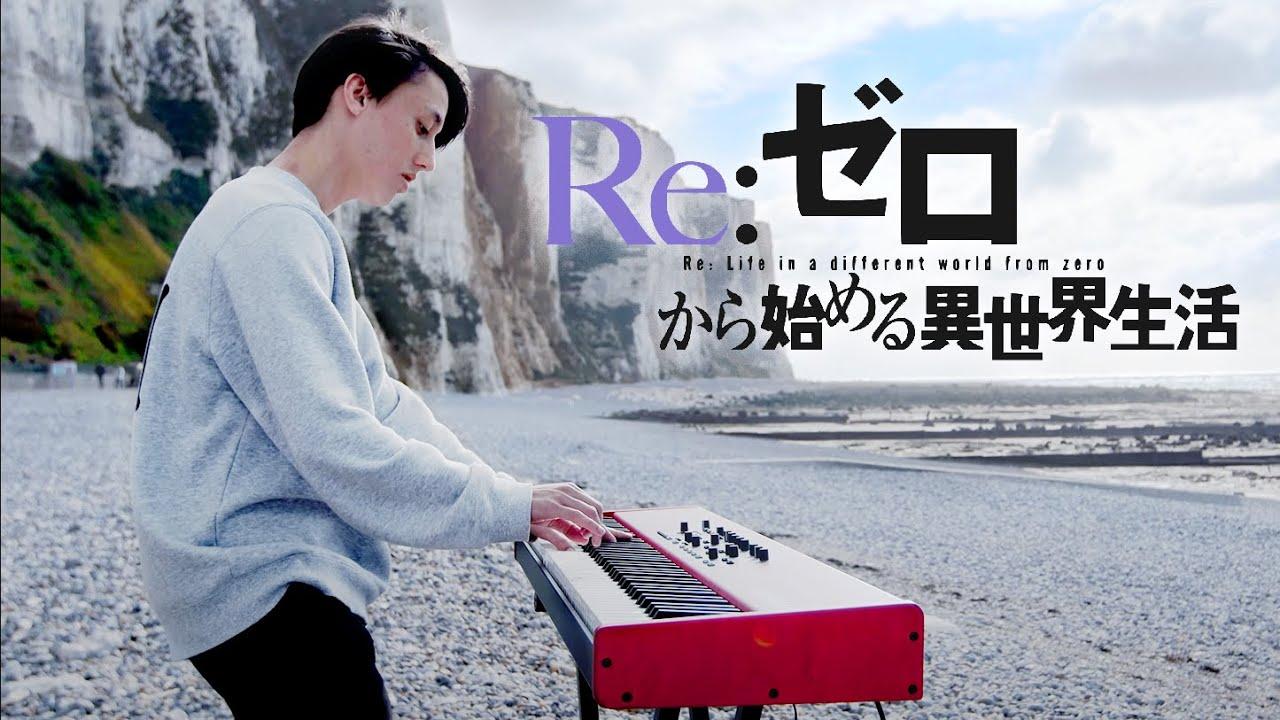 Re:Zero kara Hajimeru Isekai Seikatsu 2nd Season - Realize - Konomi Suzuki   Piano Cover