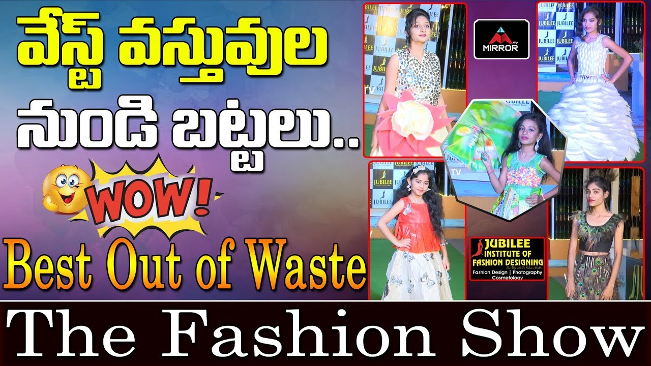 Best Out Of Waste The Fashion Show Jubilee Institute Of Fashion Designing Mirror Tv Youtube