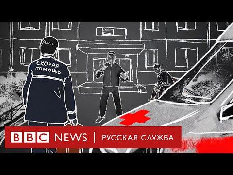 «Такого, как показывают в телевизоре, нет». Врач о дискриминации и условиях работы на севере России