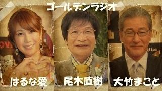 取り残される日本の教育 わが子のために親が知っておくべきこと (講談社...