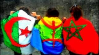 اغاني رفية امازيغية رائع 2021aghani Rif amazigh