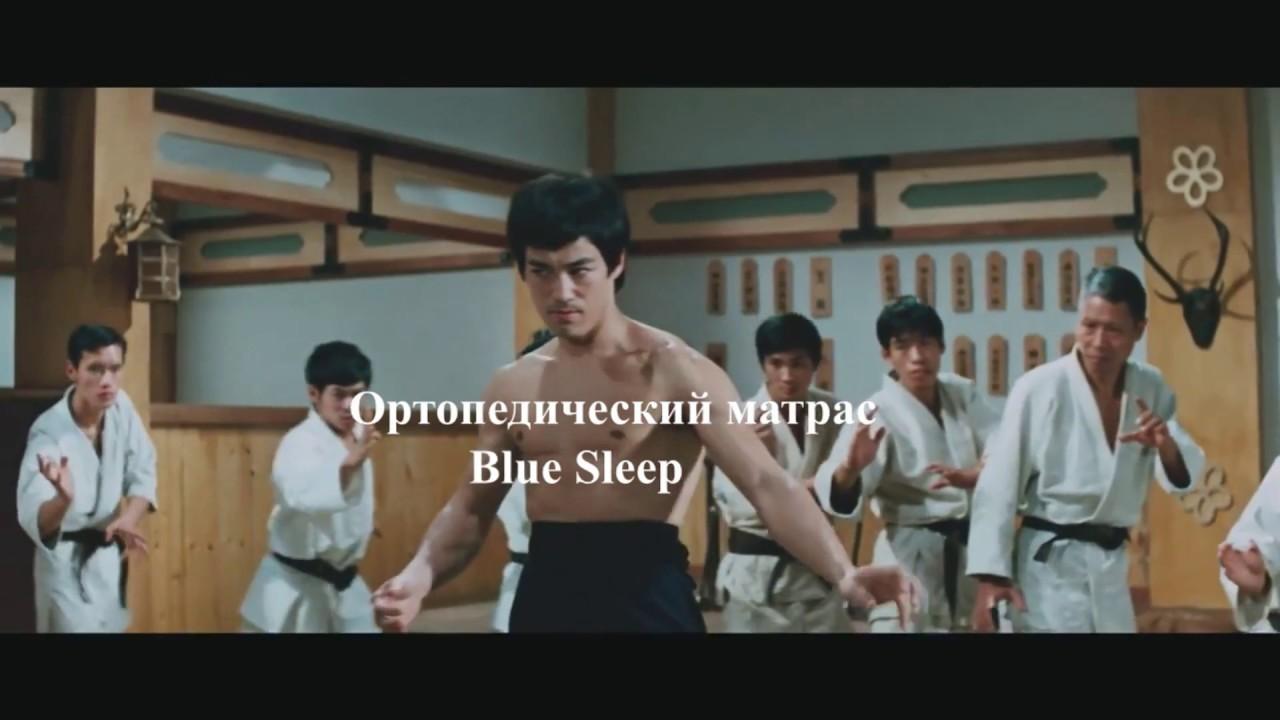 Download Blue Sleep VS Недосып