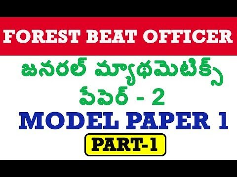 Forest Officers Paper 2(Maths) Model Paper Part 1 By manavidya