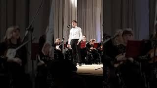 Езид поёт в Вятской Филармонии(Киров)