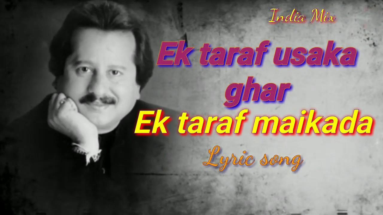 Download Old is Gold- Ek taraf usaka ghar ek taraf maikada Lyrics song  by Pankaj Udash
