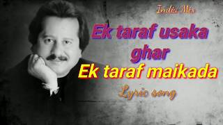 Old is Gold- Ek taraf usaka ghar ek taraf maikada Lyrics song  by Pankaj Udash