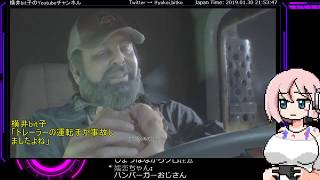 [LIVE] 【横井bit子のゲーム配信】バイオハザードRe2を実況プレイPart.1