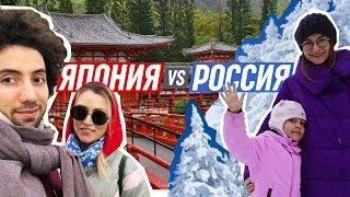Смотреть видео ГДЕ КРУЧЕ НОВЫЙ ГОД В РОССИИ ИЛИ В ЯПОНИИ? онлайн