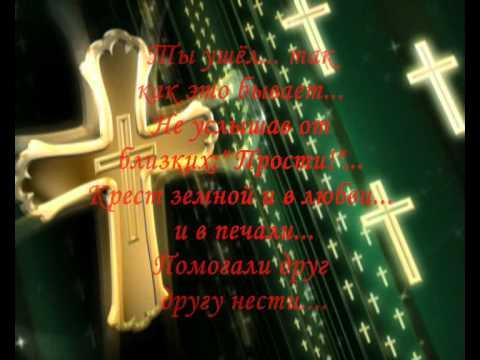 В память о папе.wmv