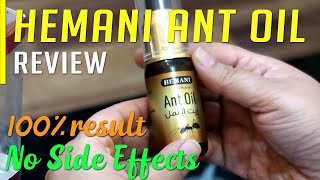 HEMANI ANT OIL (Honest Review and my personal experience ) | SJVLOG