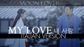 【MOON LOVERS/Lee Hi】My love ~Italian Version~