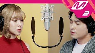 [Studio Live] 먼데이 키즈, 김보경 - 이별선물