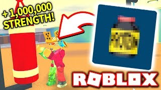 I used THIS to become the STRONGEST player in Street Fighting Simulator!! (Roblox)