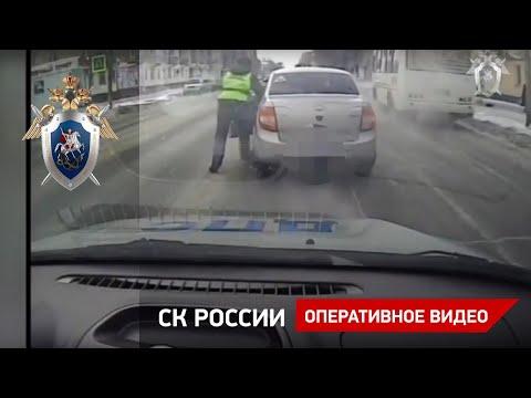 Задержание подозреваемого в применении насилия в отношении сотрудника ГИБДД