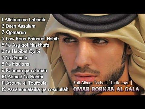 omar-borkan-al-gala-full-album-terbaru-[-lirik-lagu-]
