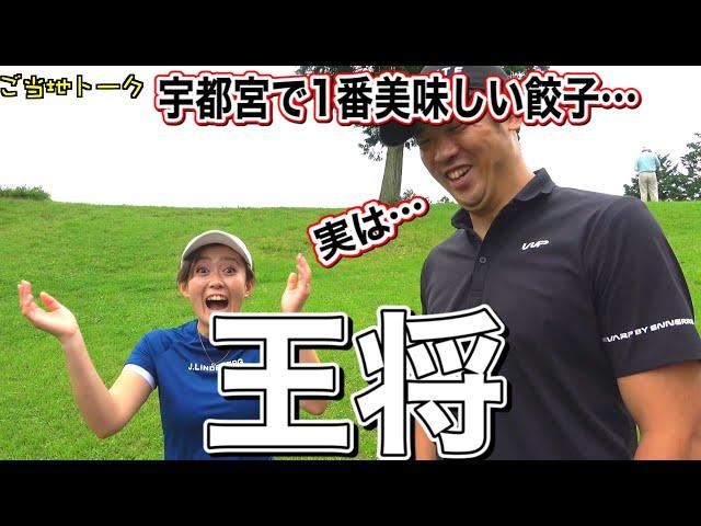 群馬県VS栃木県 民度が低いのは!?(リアチャン切り抜き動画)