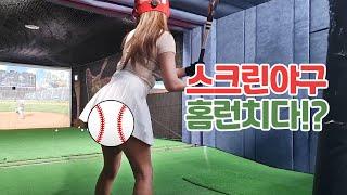 (ENG)아줌마브이로그/첫 스크린 야구 홈런까지!?