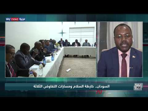 السودان.. خارطة السلام ومسارات التفاوض الثلاثة  - نشر قبل 2 ساعة