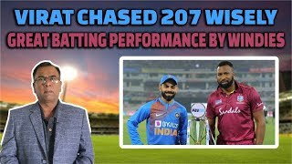 Virat Chased 207 Wisely | Great Batting Performance by windies