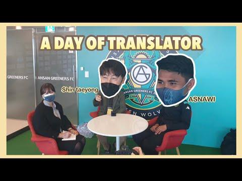 Ketemu Asnawi sbg Penerjemah (feat. Shin Taeyong) 인도네시아의 박지성, 아스나위 선수 통역 브이로그