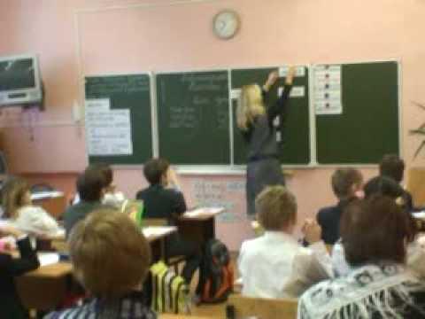 урок русского языка для иностранцев знакомство