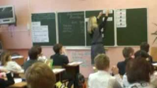 Урок.Русский язык. Собина Н.С.