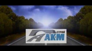 видео Видеосъемка корпоративов  в Москве