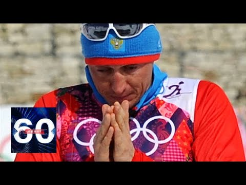 CAS оправдал 28 российских спортсменов! 60 минут от 01.02.18