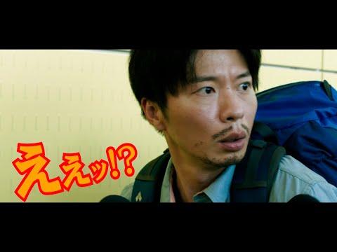 """田中圭、""""妻""""中谷美紀が総理就任!人生激変でパニック「えっ!?」  miwaが主題歌アーティストに決定 映画『総理の夫』"""