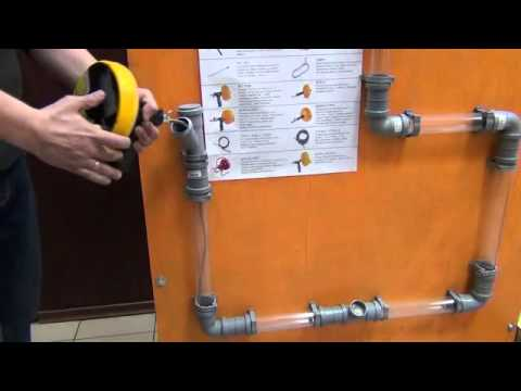 трос сантехнический - YouTube