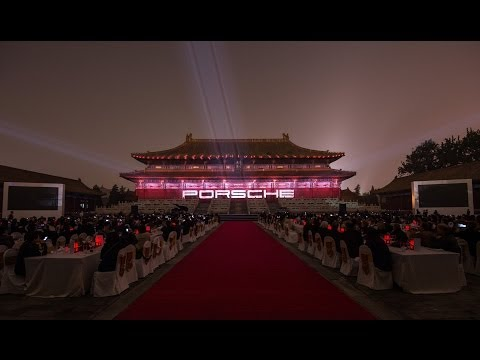 Celebrating 50 Years of 911 in Beijing - 3D projection mapping HD version