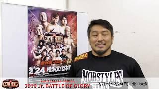 全日本プロレス_青木篤志選手からコメント動画が到着!