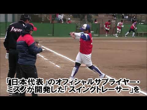 ソフトボール 2019年度「女子GEM2(U15)日本代表」選手選考会