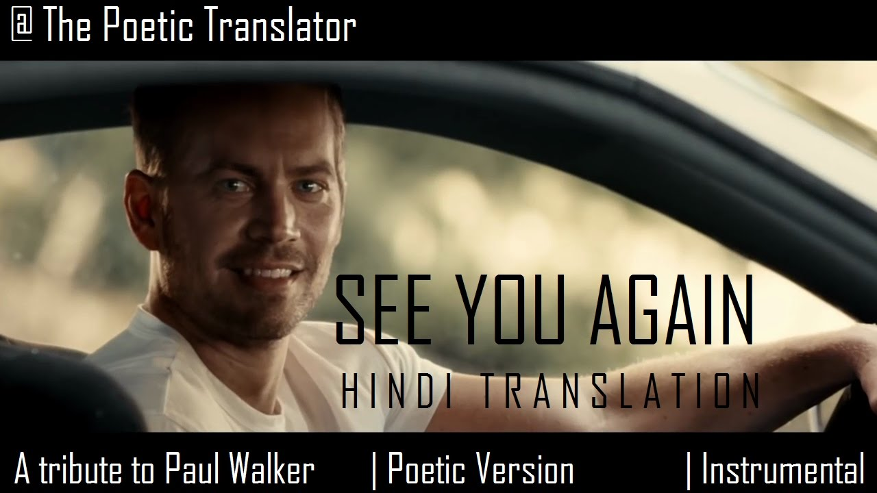 Wiz Khalifa - See You Again ft  Charlie Puth | Hindi Translation | Poetic  Version | Instrumental