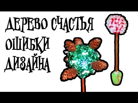 Стол Срез дерева часть1 - Table Cut wood part 1