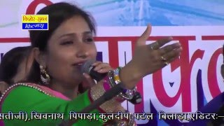 Neeta Nayak Chennai Live 2016 | Guru Bin Ghor Andhera (गुरु बिन घोर अंधेरा) | Rajasthani Hit Bhajan