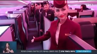 """""""זה נהיה טירוף"""": רבבות ישראלים טסים בזול למזרח - דרך מדינות ערב"""