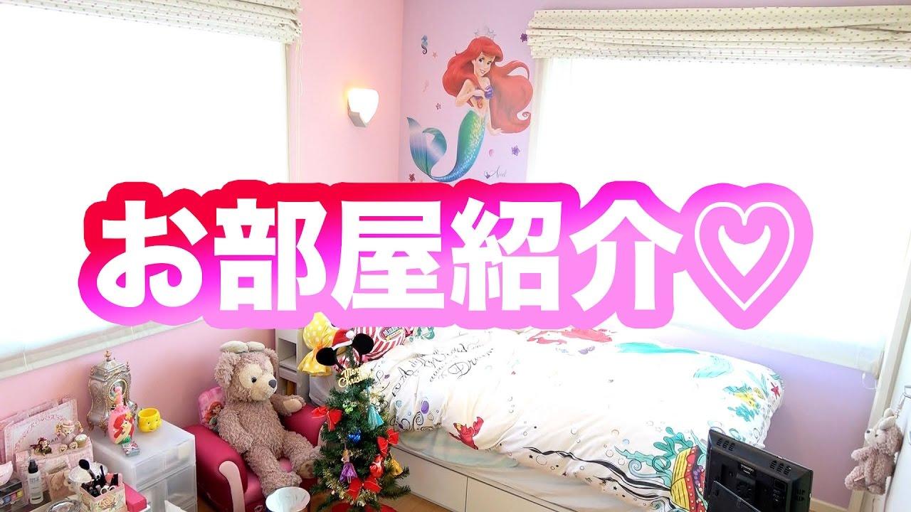 お部屋紹介 My Room Tour 2016 ディズニーのかわいい部屋を作りたい