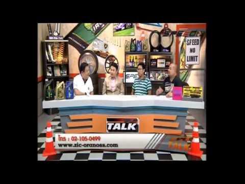 Speed Talk @Speed Channel ZIC MOTOR OIL