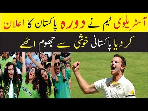 Australia Tour Of Pakistan 2019 || Australia Announced To Play Cricket In Pakistan