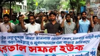 bangladesh islami chhatra shibir song 2012 amake sohid kore say michile samil kore nio..
