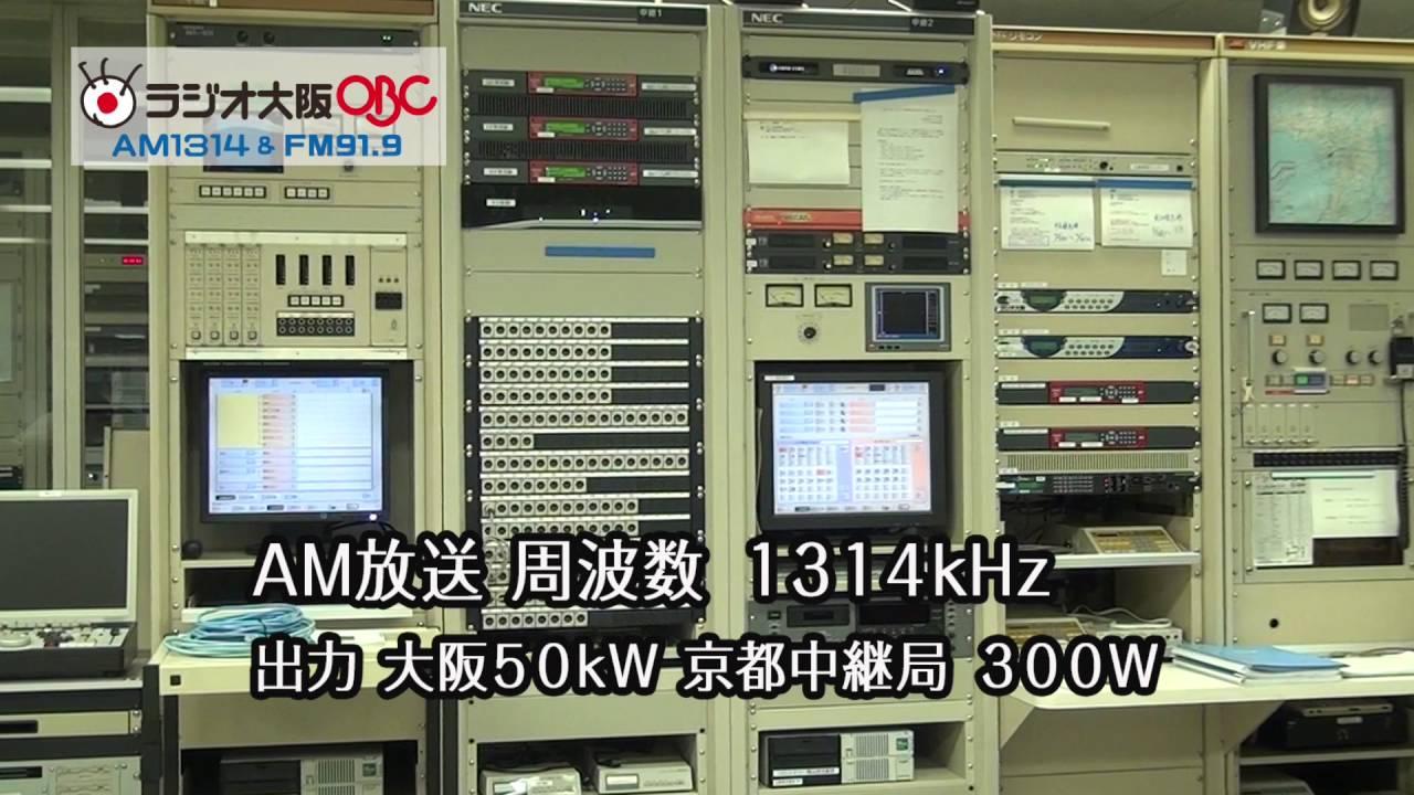 大阪 表 ラジオ 番組