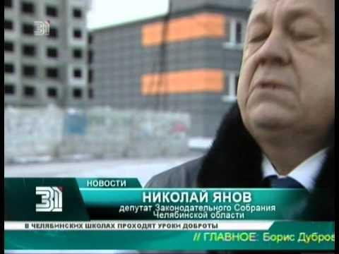 Стоимость арендного жилья в Челябинской области существенно снизится