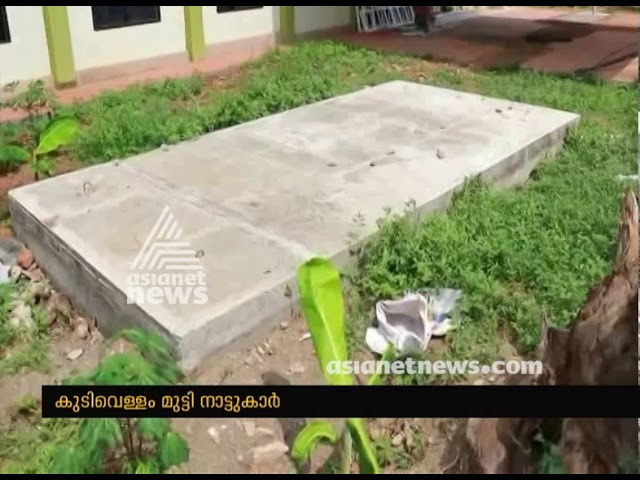 Coliform bacteria found in high quantities in Thrissur Chalakudy water sources