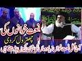 Allama Hafiz khadim Husain Rizvi new bayan 2017 about naat khan