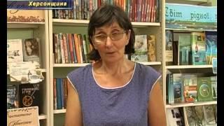 Оновлена бібліотека у Степанівці
