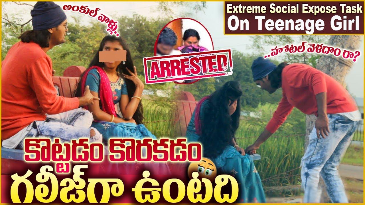 Extreme Task on Teenage Girl | Gold Digger Pranks in Telugu | #tag Entertainments
